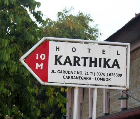 Karthika Hotel