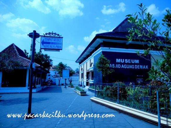 Museum Masjid Agung Demak