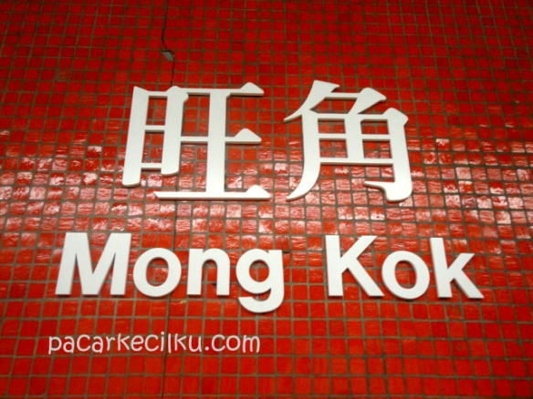 Mongkok Ladies Market